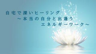 北海道統合医療研究会